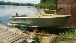 Продаётся лодка Прогресс 2 с мотором Ямаха 40