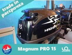 2-тактный мотор Magnum PRO 15 оформим 9.9