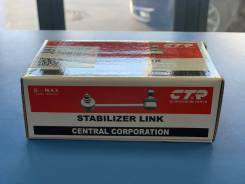Стойка стабилизатора задняя CTR CLSU7