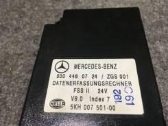 Блок управления FSS II v8.0 Mercedes Atego