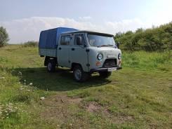 УАЗ-390945 Фермер, 2015