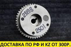 Муфта vvt-i Honda K20A [14310-RBC-003] контрактная