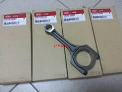 Шатун G4KE Kia/Hyundai 23510-25230