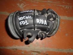 Патрубок воздушного фильтра HD Civic FD1 R18A