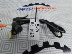 Датчик abs Toyota Vista 1997 [8954633020], левый задний