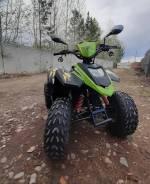 Stels ATV 50C, 2014