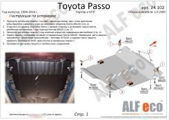 Защита картера и КПП на Daihatsu Boon