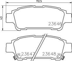 Колодки тормозные дисковые, задние, Daihatsu/Toyota MAX , MOVE , OPTI II Saloon, Sirion , YRV , DUET NP1042 nisshinbo NP1042 в наличии