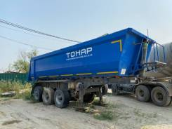 Тонар 9523, 2013