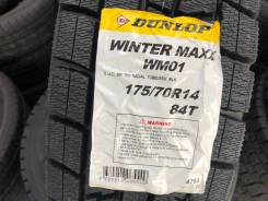 Dunlop Winter Maxx WM01, 175/70 R14 84T