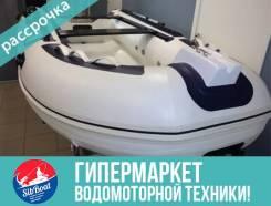 Лодка риб sharmax 395 AL дно