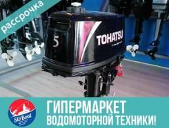Лодочный мотор Tohatsu M 5