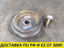 Контрактный шкив коленвала Nissan QG15 J1939