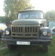 ЗИЛ 130, 1992