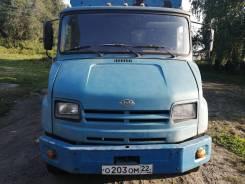 ЗИЛ 5301ГО, 1997