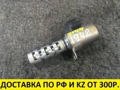 Контрактный клапан VVT-i Nissan QG15 J1942
