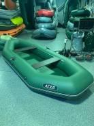 Лодка надувная ПВХ SibRiver Агул 300