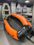 Надувная лодка ПВХ Солар 470 Стрела JetTunnel