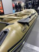 Лодка надувная ПВХ Баджер Fishing Line 330 Airdeck 2018
