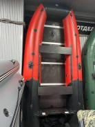 Лодка надувная ПВХ SibRiver Таймыр 340 Люкс