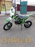 BSE PH10-125E, 2020