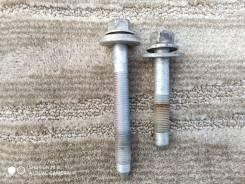 Болты передней балки Toyota Ipsum SXM10, #XM1#, 3SFE