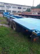 Чмзап 9911, 2005