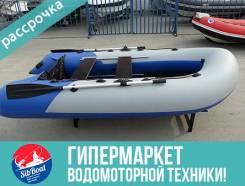 Лодка ПВХ Тритон 325 (бело-зеленая)