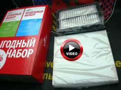 Комплект фильтров Livcar (Honda A-898V+AC-808E) Видео