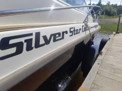 Продам отличный комплект. Silver star condor 730