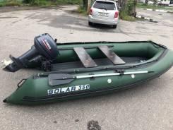 Лодка пвх Solar 350+Yamaha 15