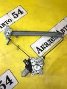 Стеклоподъемник двери задний правый Airtrek/Outlander CU2W/CU4W