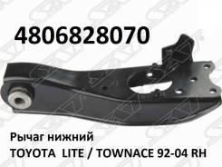 Рычаг нижний Toyota LITE / Townace 92-04 RH