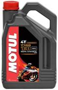 Масло для мототехники Motul 7100 4T 10W-30