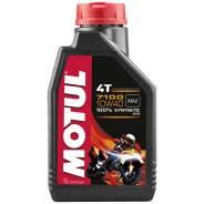 Масло для мототехники Motul 7100 4T 10W-40