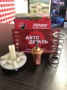 Термостат TS167 Fenox