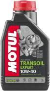 Масло трансмиссионное Motul Transoil Expert 10W40