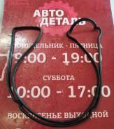 Прокладка клапанной крышки 11213-46020 (не VVTI) Eristic