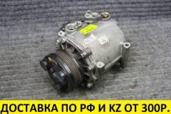 Компрессор кондиционера Mitsubishi 4G#/6G# 5pk