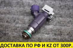 Форсунка топливная Nissan FBJC 166002Y905 Purple контрактная