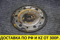 Маховик Toyota ZR#/NR# контрактный