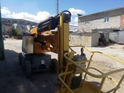 Продаётся подъёмник телескопический НА12IP