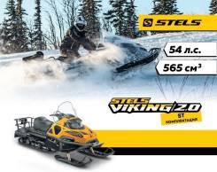 Stels Viking 600 ST 2.0, 2019