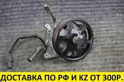 Гидроусилитель руля Mazda GY контрактный