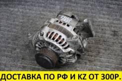 Генератор Mazda MPV GY контрактный