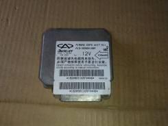 Блок управления AIR BAG Chery Amulet (A15) 2006-2012