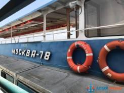 Аренда катера Москва 78