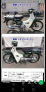 Yamaha Mate 50, 2000