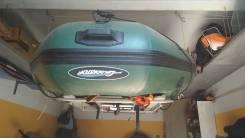 Продам ПВХ лодку с подвесным мотором 5 л. с.