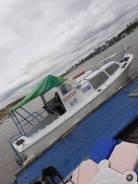 Катер яхта Спрут